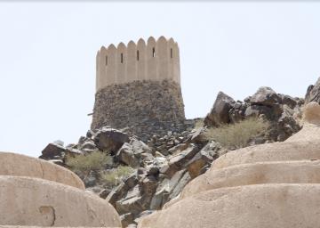 Bidiya Fort