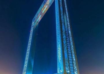 Dubai City Tour with Frame Entry Tickets