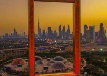 Dubai Frame Areal View