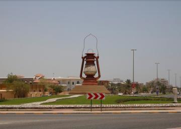 Lantern Roundabout