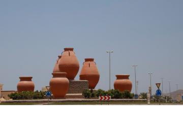 Pot Roundabout